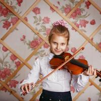 darovito dijete, Shutterstock 362001521