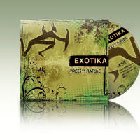 exotika, voices of nature