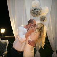 mladenci, vjencanje, Shutterstock 483291460