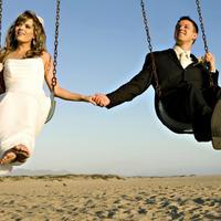 vjencanje moderno